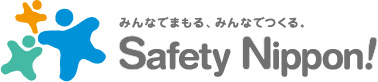 Safety Nipopon